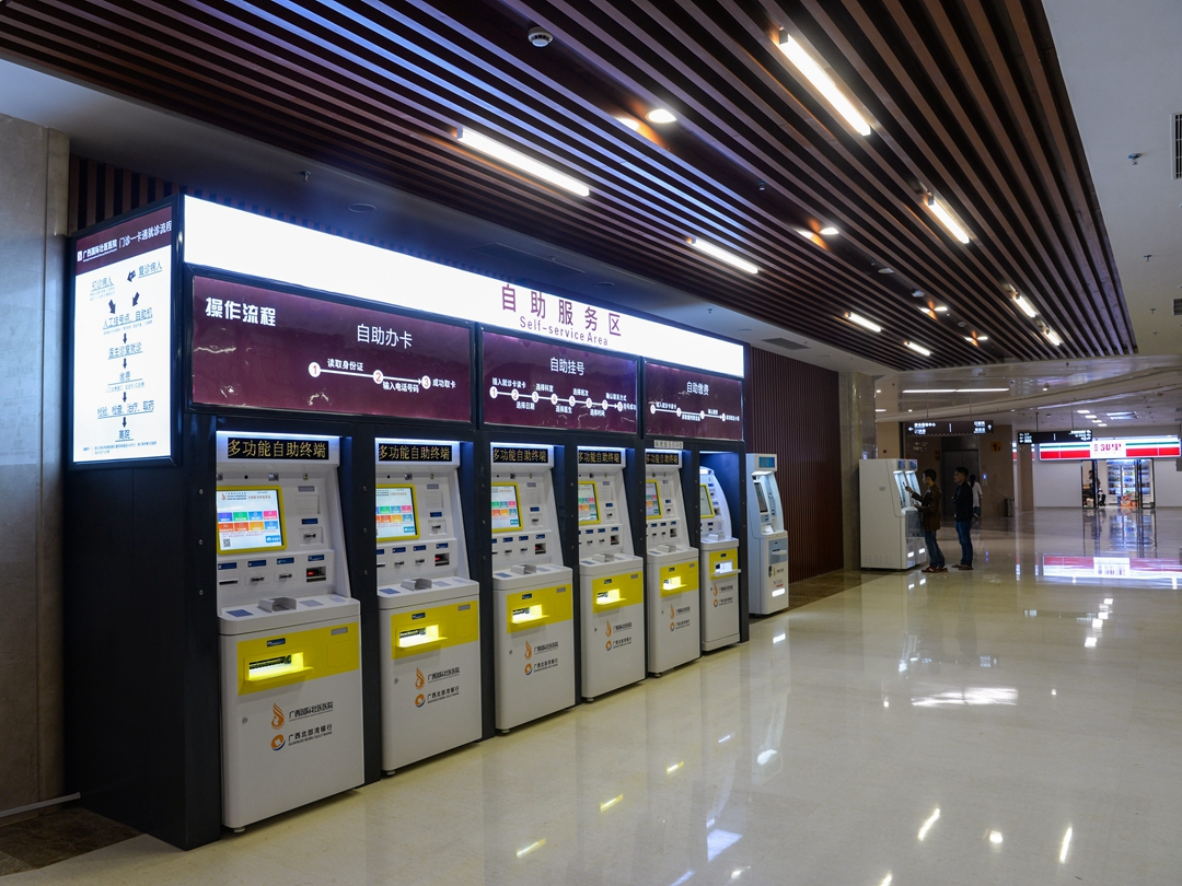 广西国际壮医医院医院环境